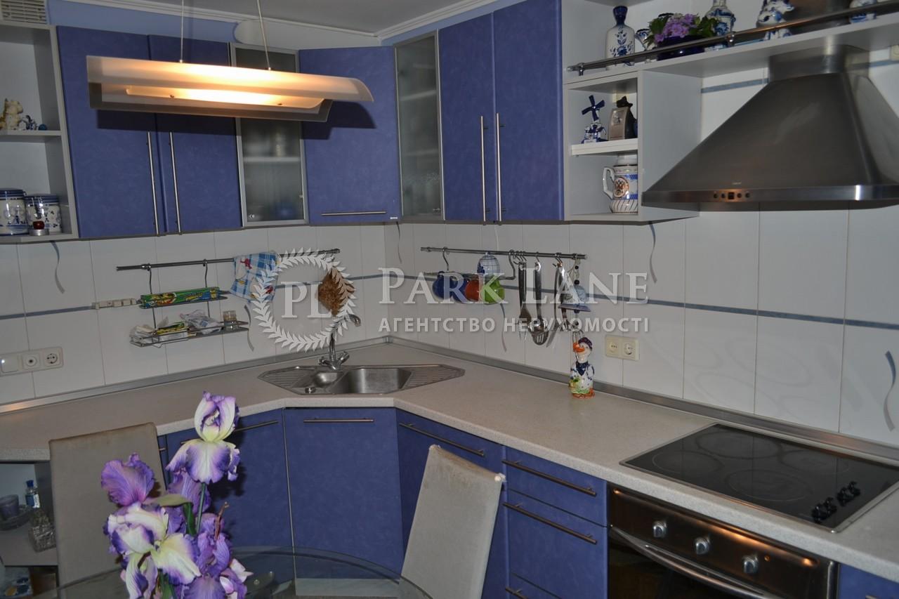 Квартира J-24929, Драгомирова Михаила, 2, Киев - Фото 11