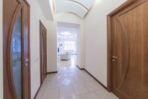 Квартира K-25689, Ярославов Вал, 19, Киев - Фото 32