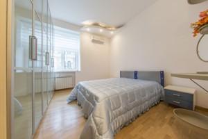 Квартира K-25689, Ярославов Вал, 19, Киев - Фото 13