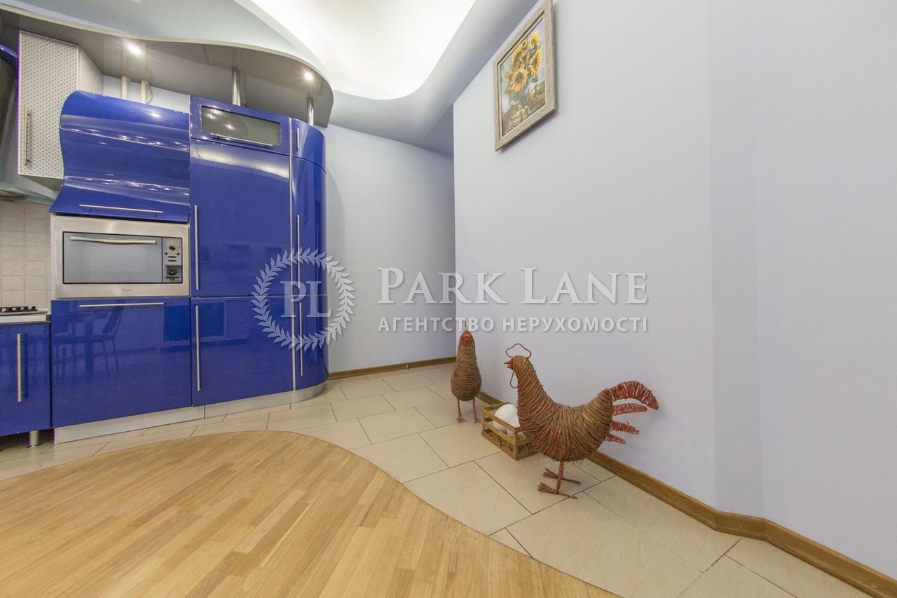Квартира K-25689, Ярославов Вал, 19, Киев - Фото 27