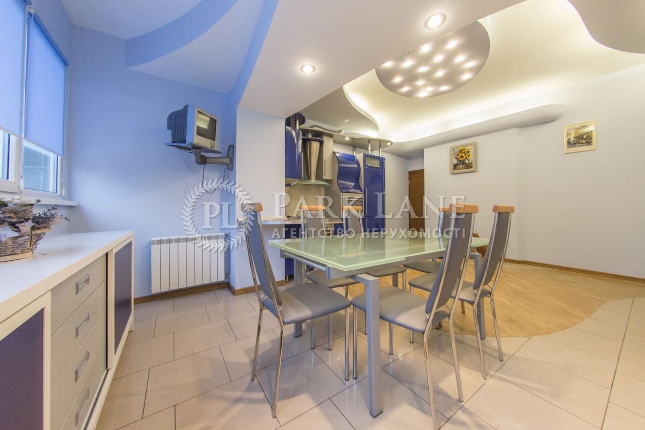 Квартира K-25689, Ярославов Вал, 19, Киев - Фото 26