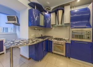 Квартира K-25689, Ярославов Вал, 19, Киев - Фото 25