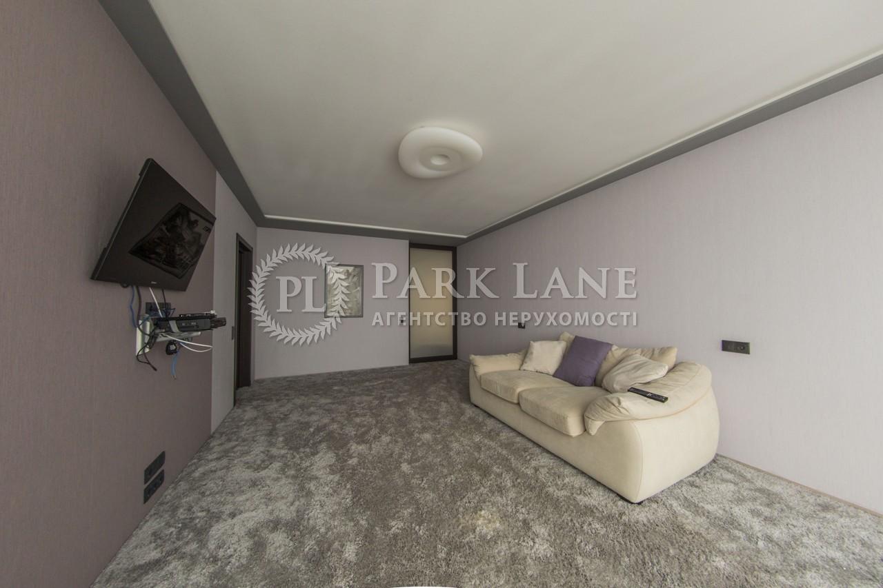 Квартира B-95159, Панаса Мирного, 28а, Київ - Фото 16