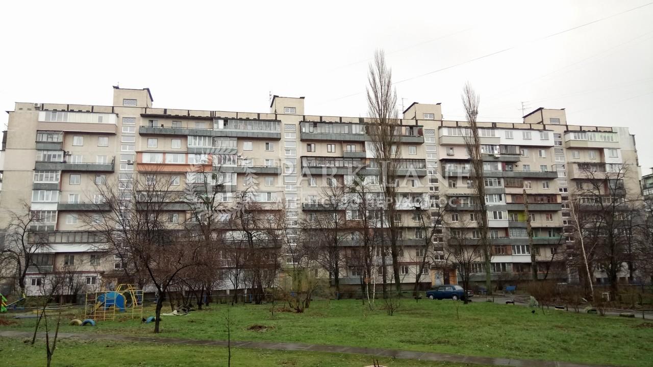 Квартира ул. Миколайчука Ивана (Серафимовича), 21, Киев, Z-723147 - Фото 1