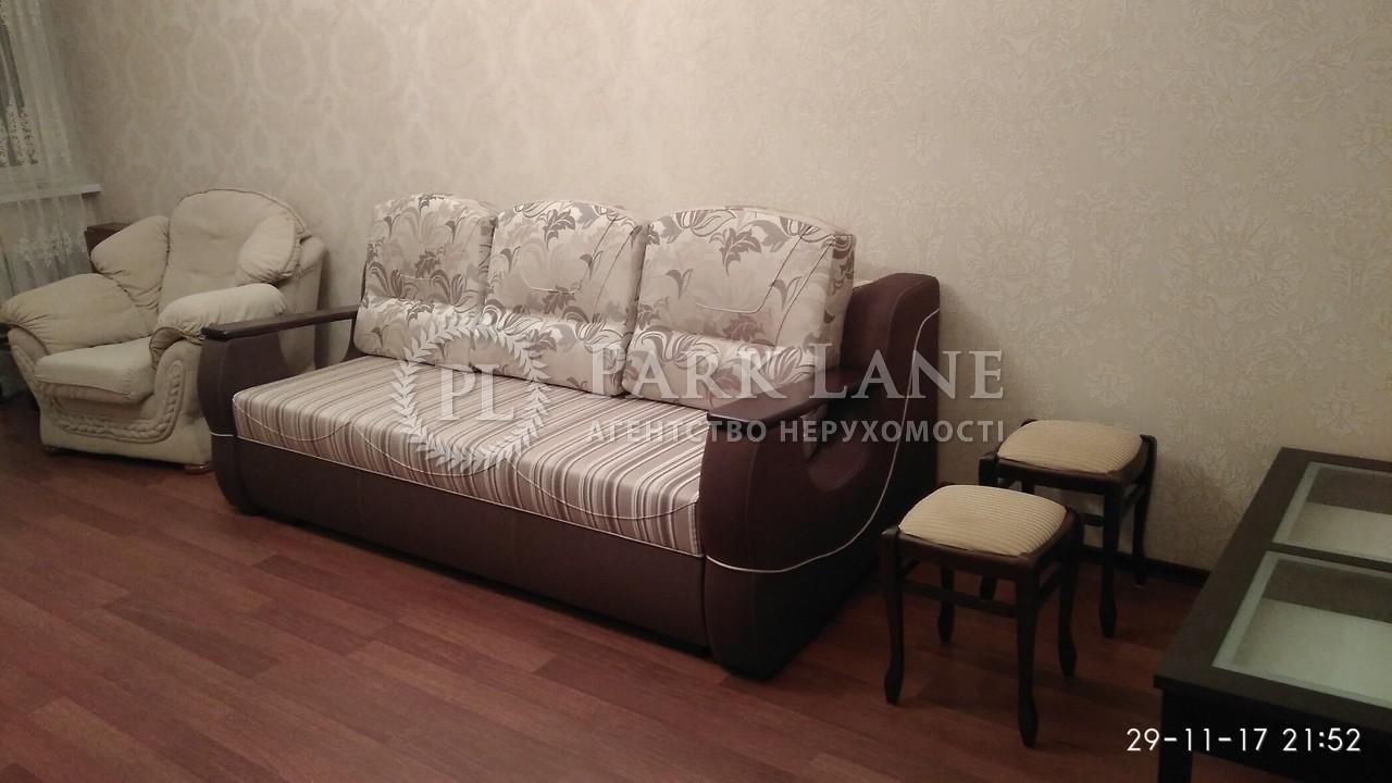 Квартира R-13767, Мишуги Александра, 8, Киев - Фото 9