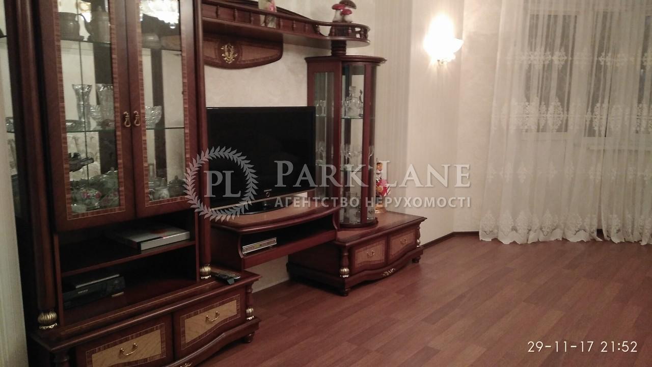 Квартира R-13767, Мишуги Александра, 8, Киев - Фото 10