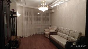 Квартира R-13767, Мишуги Александра, 8, Киев - Фото 8