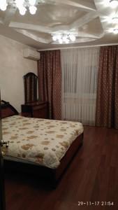 Квартира R-13767, Мишуги Александра, 8, Киев - Фото 13