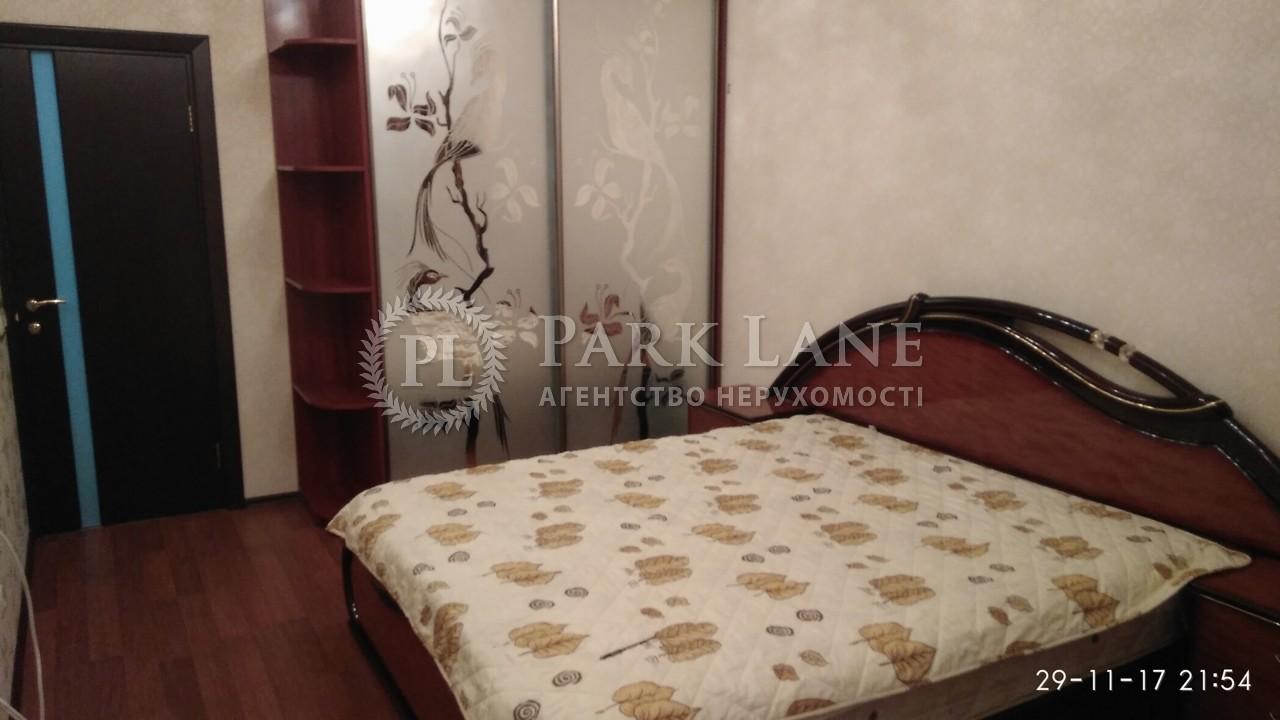 Квартира R-13767, Мишуги Александра, 8, Киев - Фото 14