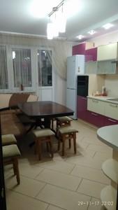 Квартира R-13767, Мишуги Александра, 8, Киев - Фото 16