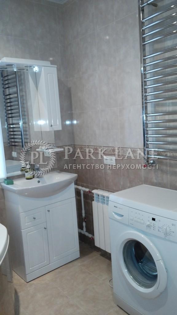 Квартира ул. Бульварно-Кудрявская (Воровского) , 7б, Киев, R-13833 - Фото 6