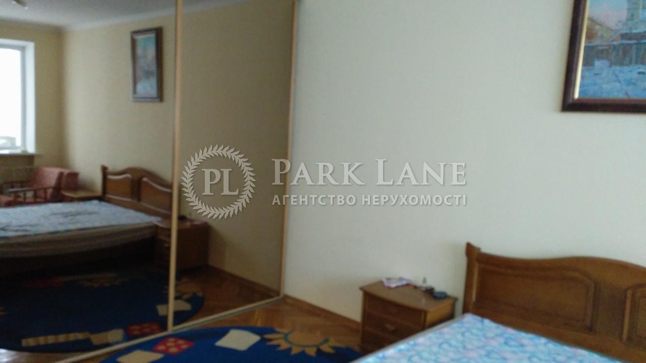Квартира ул. Бульварно-Кудрявская (Воровского) , 7б, Киев, R-13833 - Фото 3