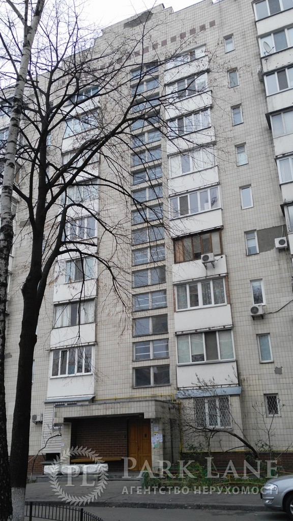 Квартира ул. Бульварно-Кудрявская (Воровского) , 7б, Киев, R-13833 - Фото 8
