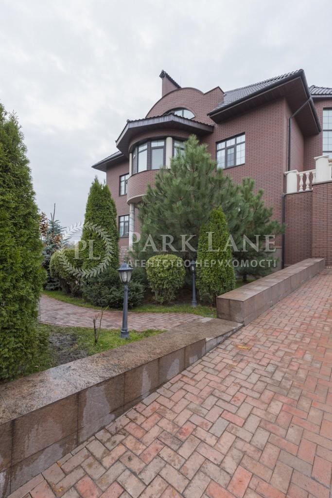 Дом ул. Дачная, Гостомель, K-25493 - Фото 58