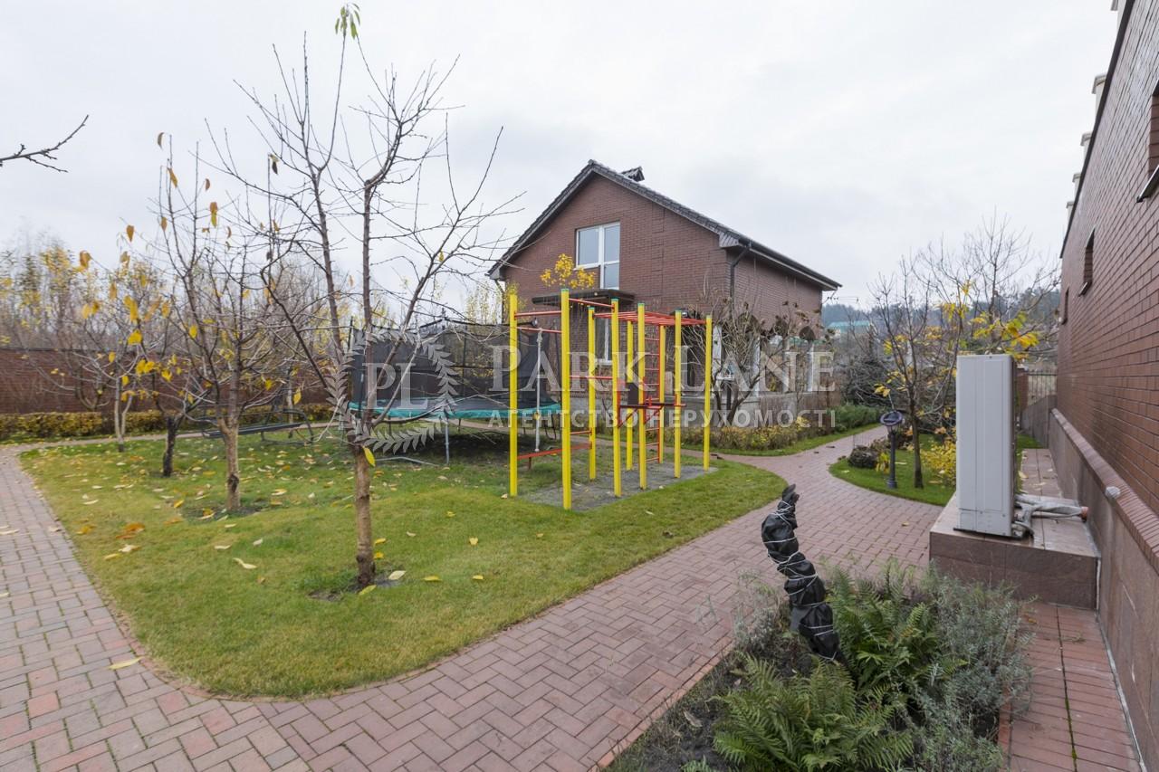 Дом K-25493, Дачная, Гостомель - Фото 40