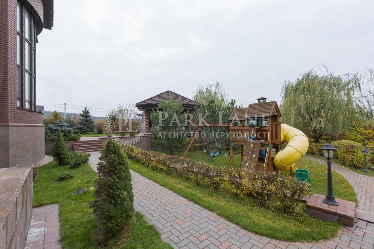 Дом ул. Дачная, Гостомель, K-25493 - Фото 38