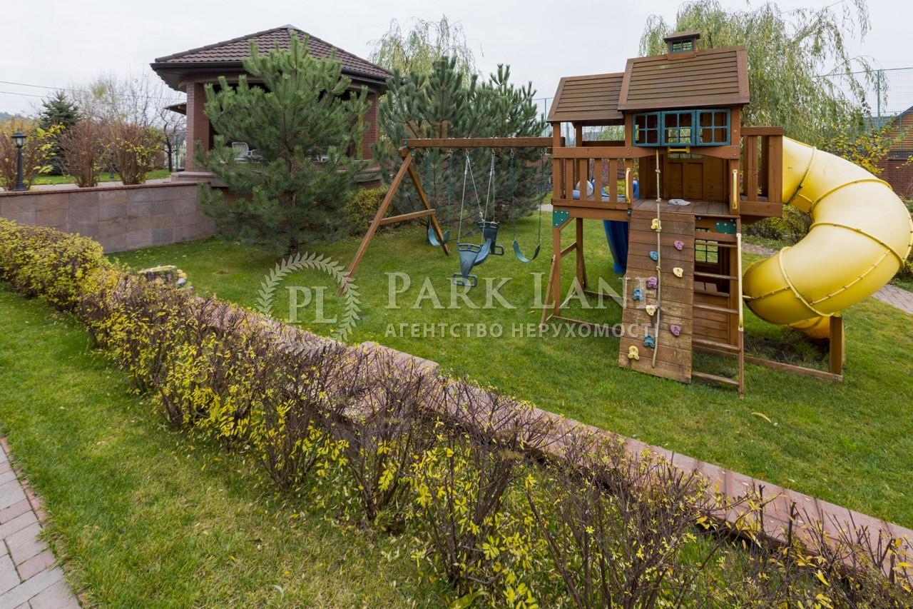 Дом ул. Дачная, Гостомель, K-25493 - Фото 42