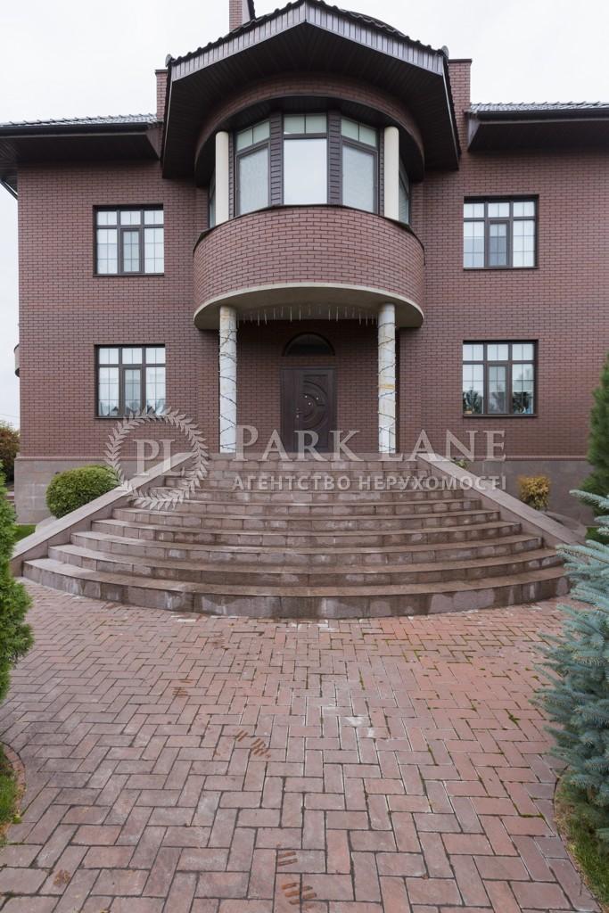 Дом ул. Дачная, Гостомель, K-25493 - Фото 36