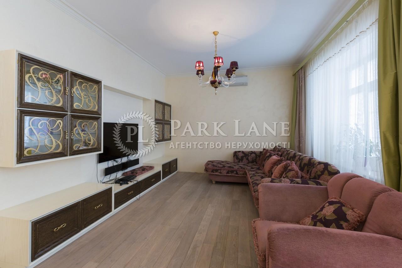 Дом K-25493, Дачная, Гостомель - Фото 6