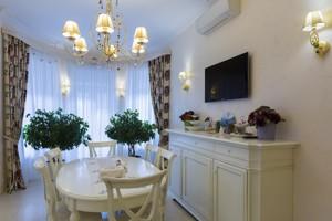 Дом K-25493, Киевская, Гостомель - Фото 17