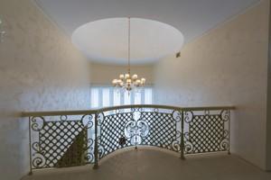 Дом K-25493, Дачная, Гостомель - Фото 28