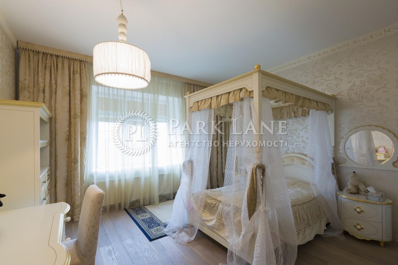 Дом K-25493, Дачная, Гостомель - Фото 11