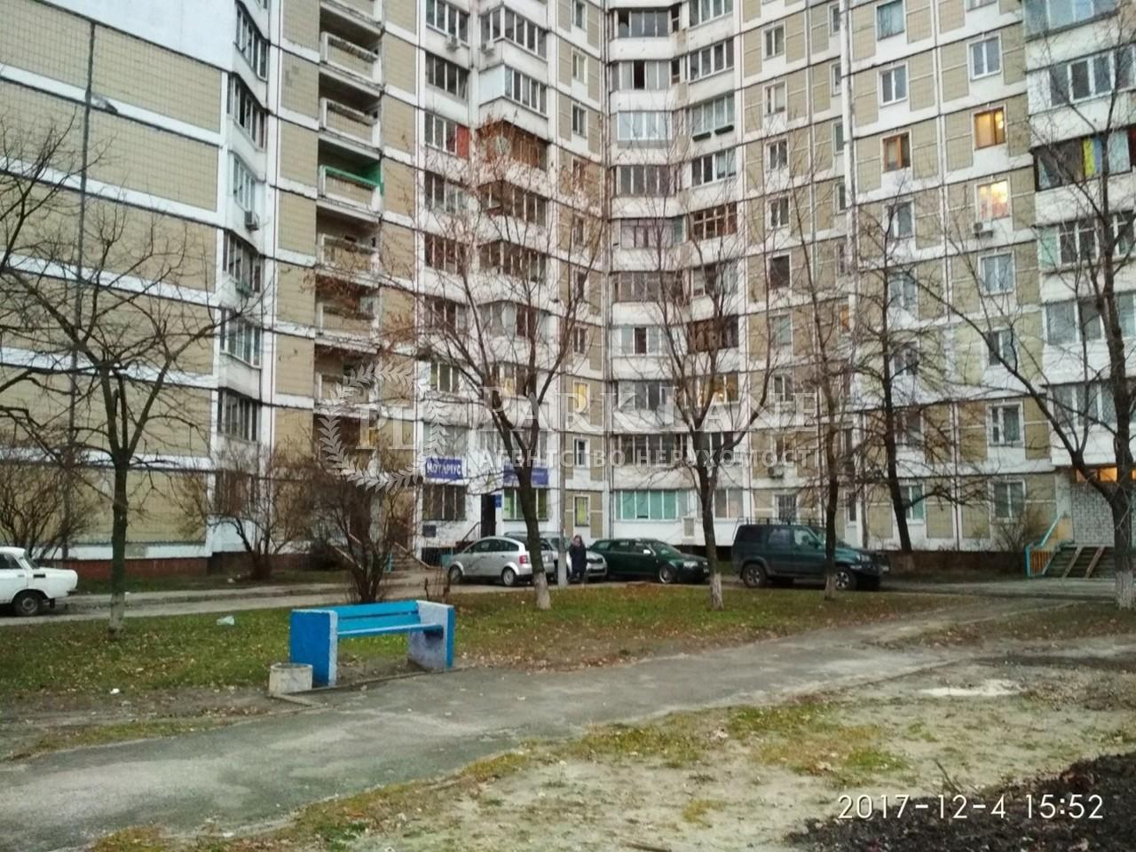 Офис, Харьковское шоссе, Киев, N-18896 - Фото 3
