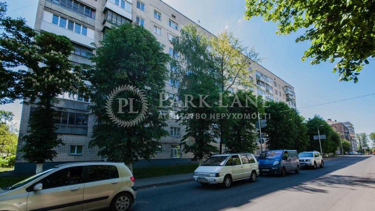 Квартира ул. Головко Андрея, 25, Киев, B-100012 - Фото 1