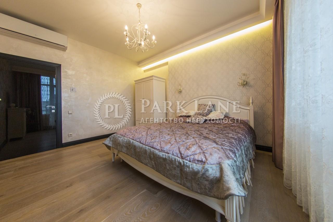 Квартира ул. Зверинецкая, 59, Киев, N-18885 - Фото 21