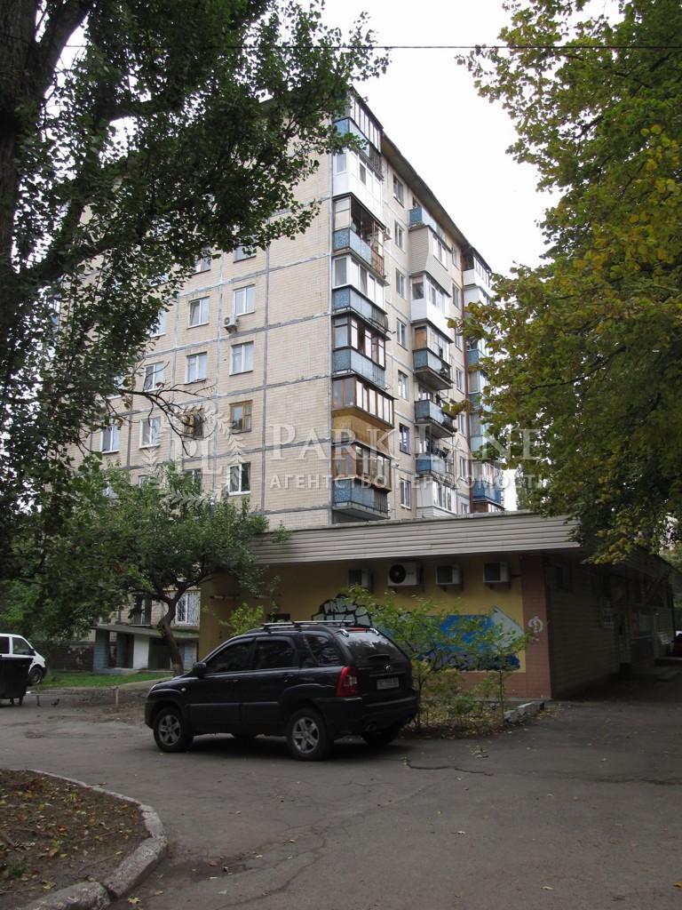 Нежилое помещение, Z-1617055, Семашко, Киев - Фото 1