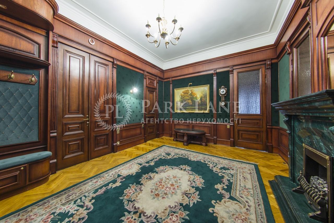 Квартира ул. Десятинная, 10, Киев, N-18882 - Фото 13