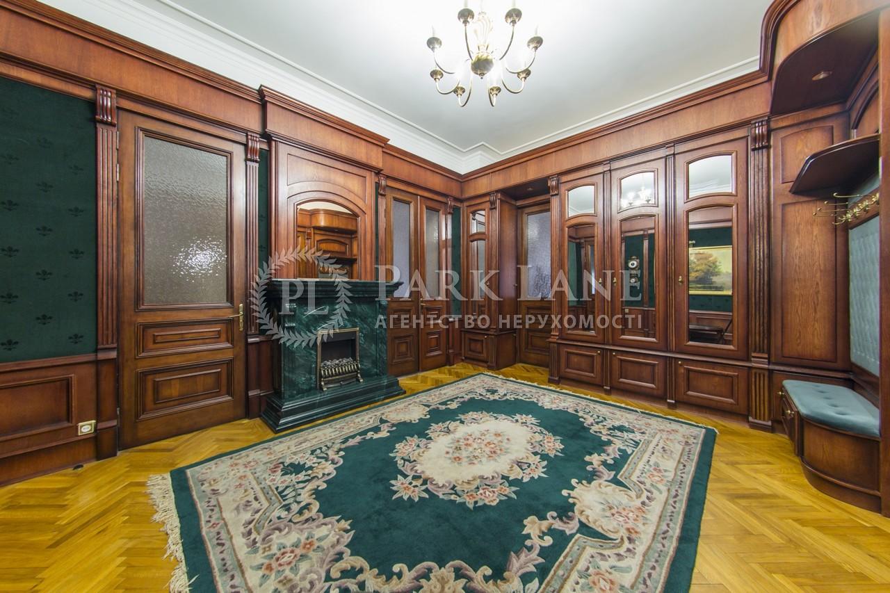 Квартира ул. Десятинная, 10, Киев, N-18882 - Фото 11