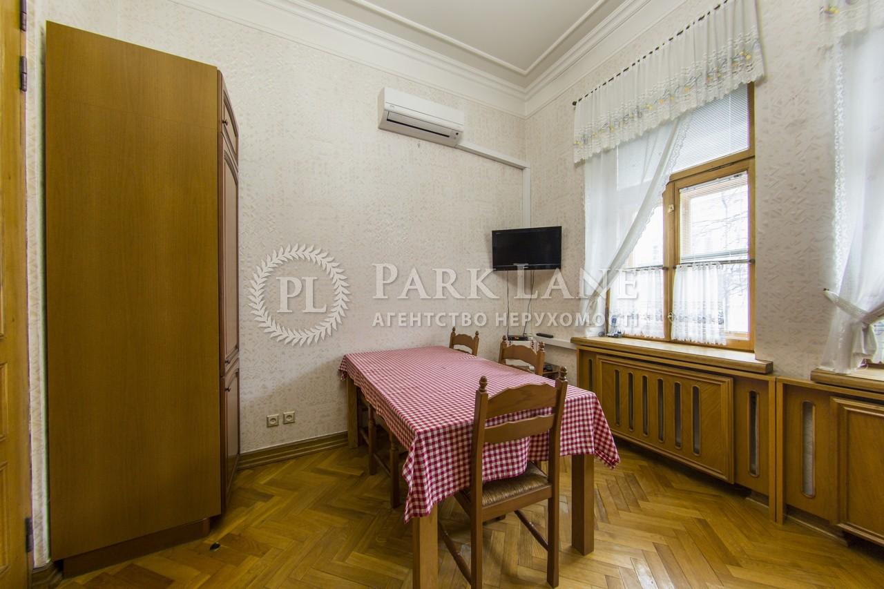 Квартира ул. Десятинная, 10, Киев, N-18882 - Фото 25