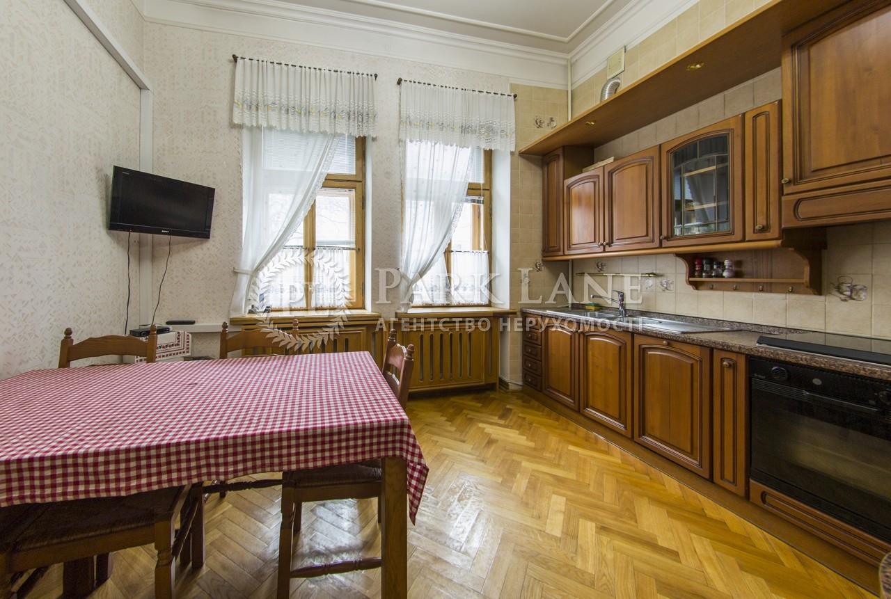Квартира ул. Десятинная, 10, Киев, N-18882 - Фото 24