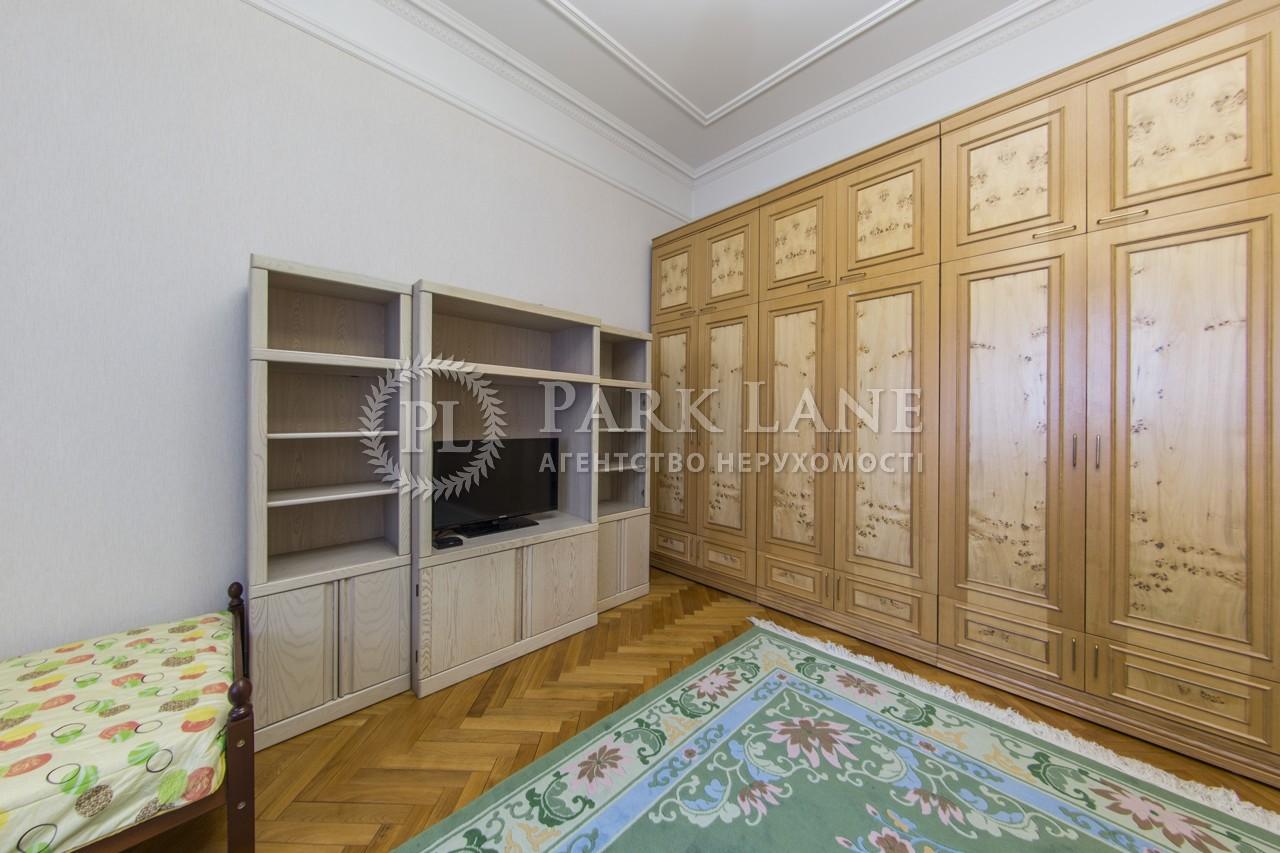 Квартира ул. Десятинная, 10, Киев, N-18882 - Фото 23