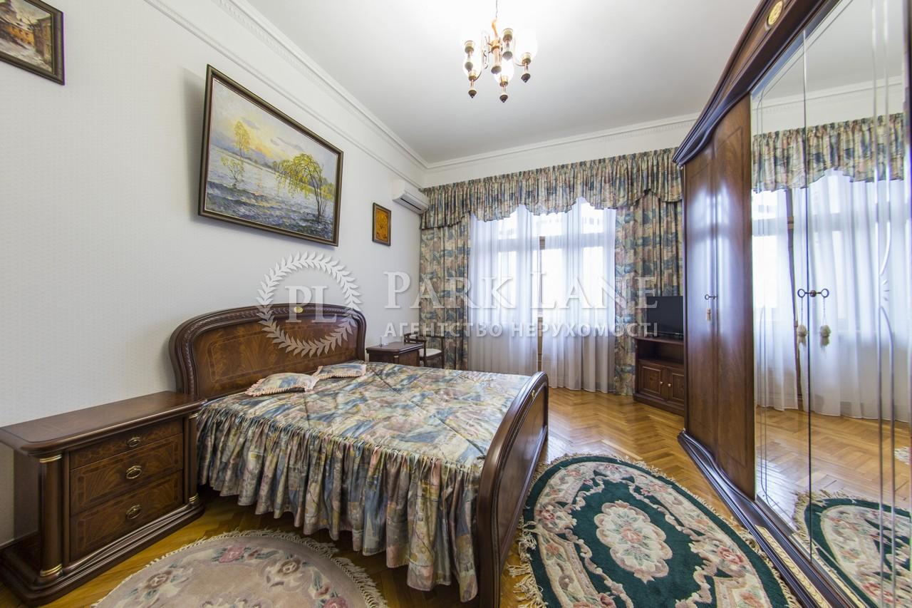 Квартира ул. Десятинная, 10, Киев, N-18882 - Фото 15