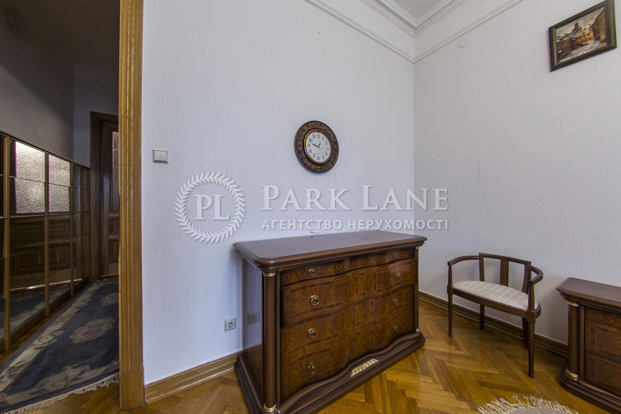 Квартира ул. Десятинная, 10, Киев, N-18882 - Фото 19