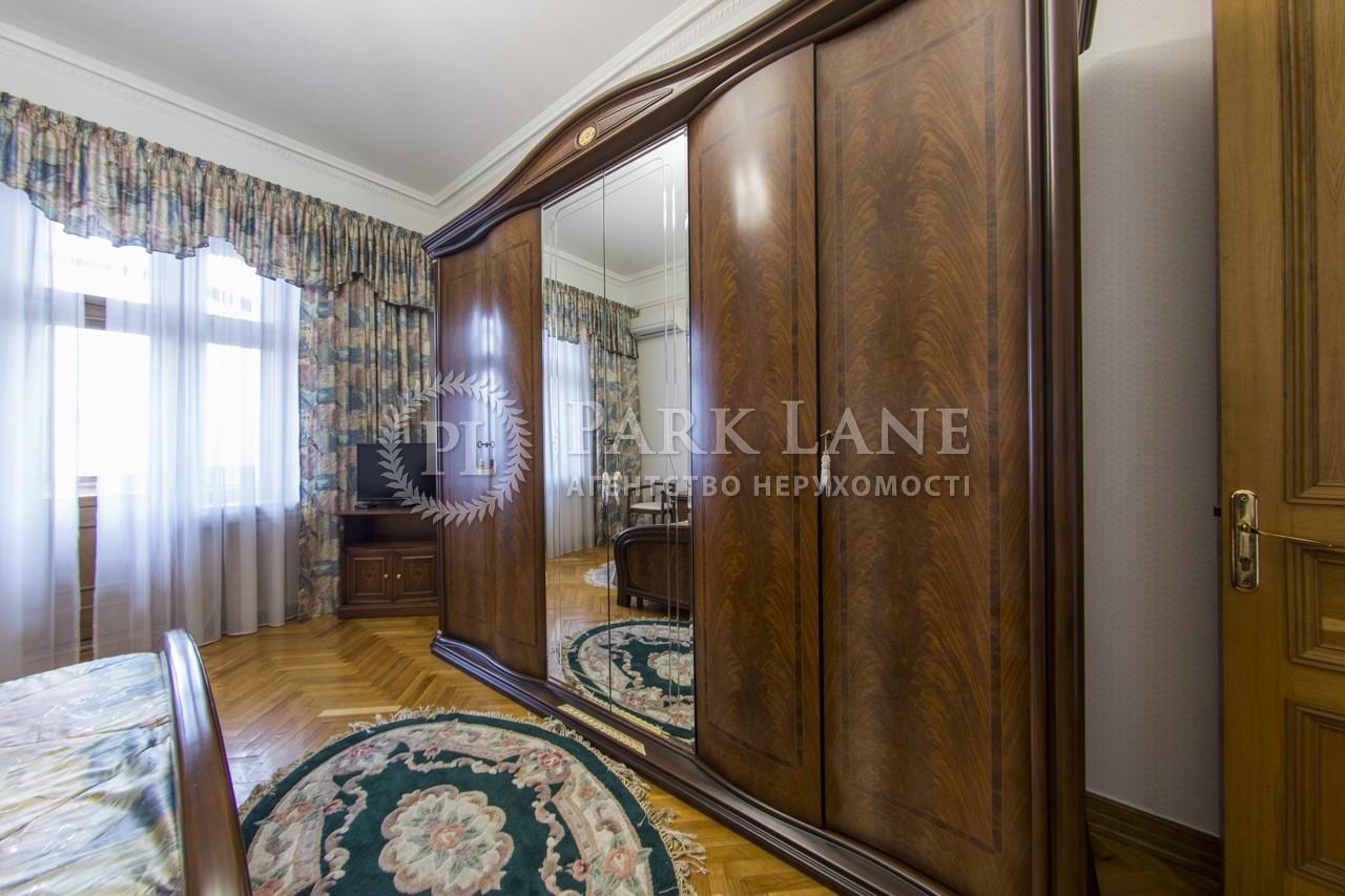 Квартира ул. Десятинная, 10, Киев, N-18882 - Фото 16