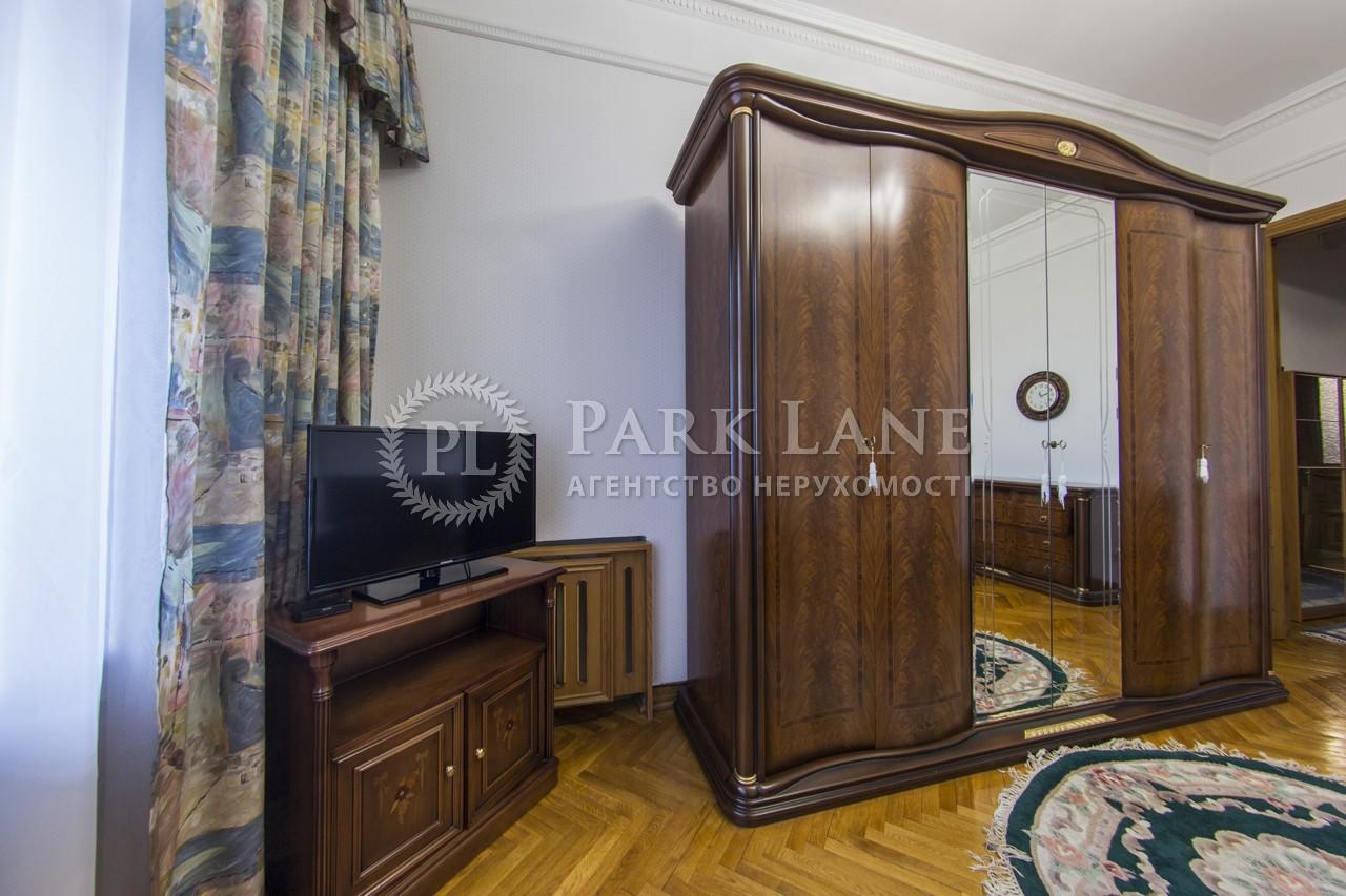 Квартира ул. Десятинная, 10, Киев, N-18882 - Фото 18