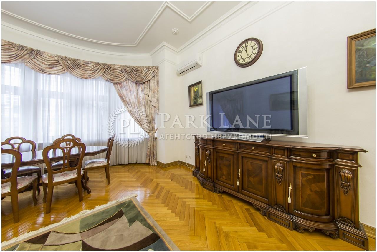 Квартира ул. Десятинная, 10, Киев, N-18882 - Фото 5