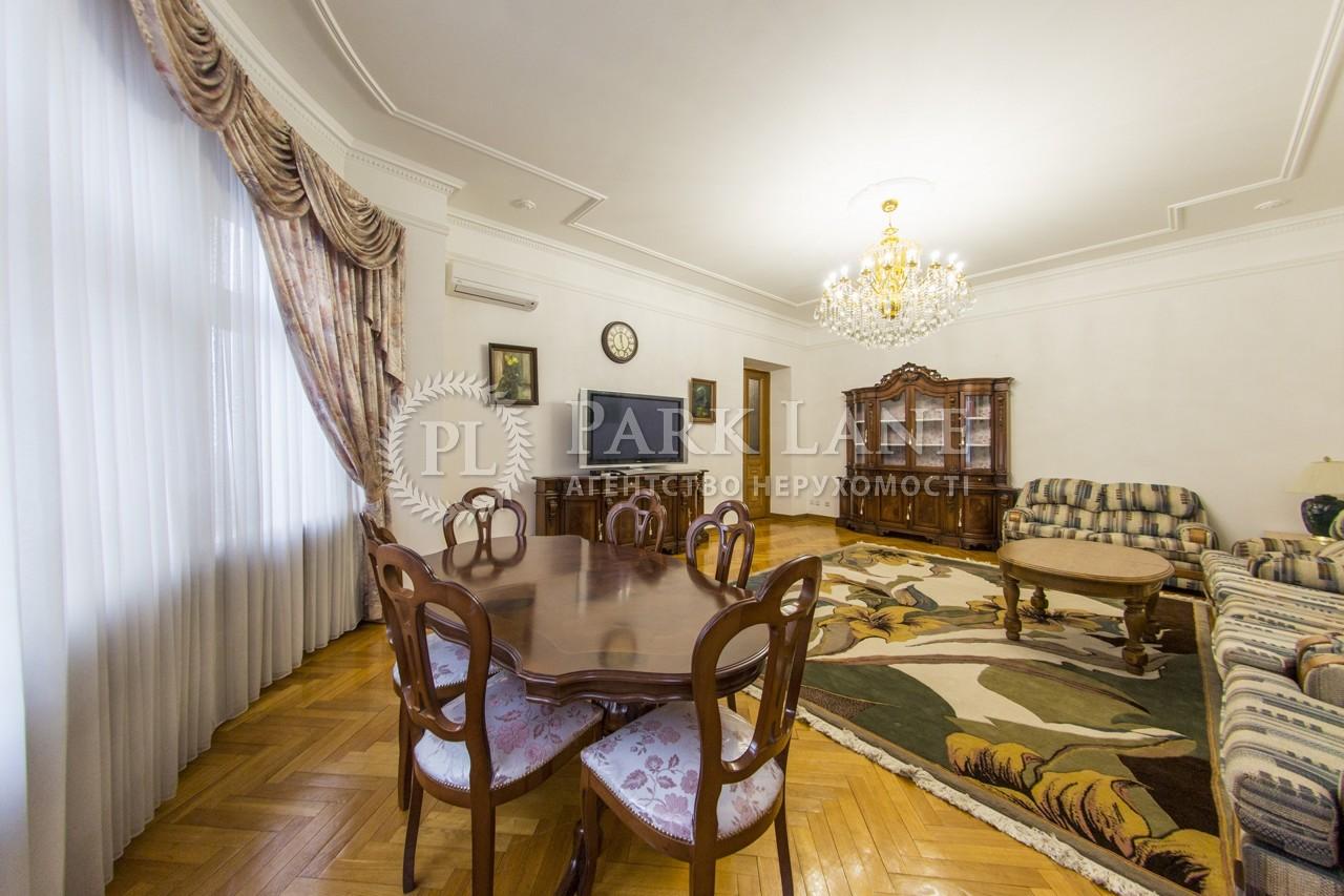 Квартира ул. Десятинная, 10, Киев, N-18882 - Фото 6