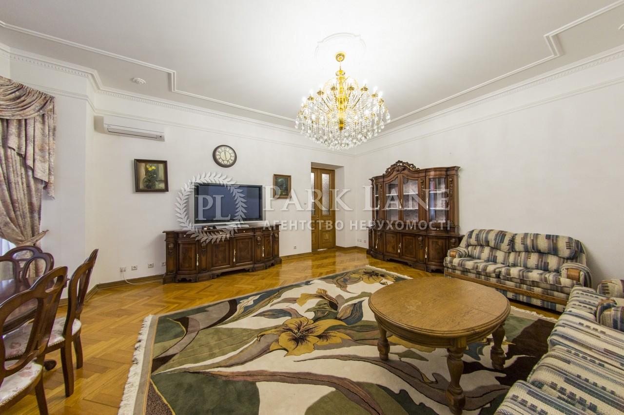 Квартира ул. Десятинная, 10, Киев, N-18882 - Фото 7