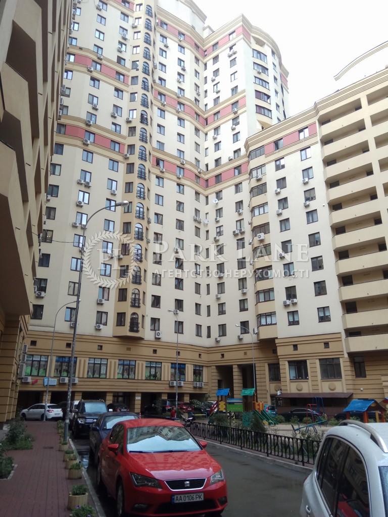 Квартира ул. Полтавская, 10, Киев, Z-160600 - Фото 12