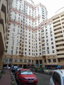 Квартира Z-160600, Полтавская, 10, Киев - Фото 15