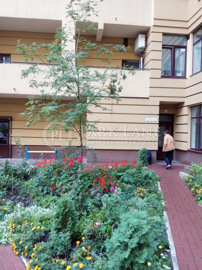 Квартира ул. Полтавская, 10, Киев, Z-160600 - Фото 9