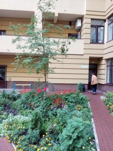 Квартира Z-160600, Полтавская, 10, Киев - Фото 12