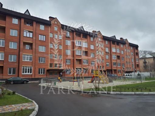 Apartment Zakhysnykiv Vitchyzny, 12, Boryspil, Z-578802 - Photo