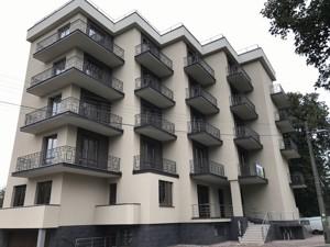Коммерческая недвижимость, R-39105, Клиническая, Соломенский район