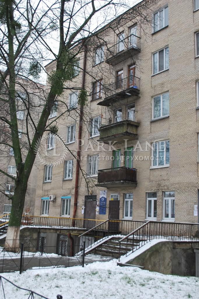 Нежилое помещение, Дружбы Народов бульв., Киев, Z-478942 - Фото 1
