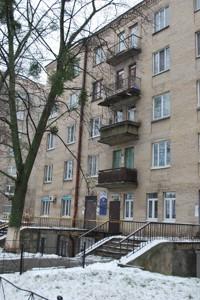 Коммерческая недвижимость, Z-478942, Дружбы Народов бульв., Печерский район